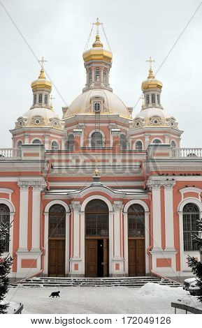 Cross Cossack Cathedral in St. Petersburg in Rossia