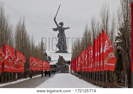 The Memorial Complex Mamaev Kurgan Decorated With Flags In Honor Of The Anniversary Of Victory At St