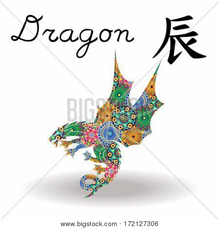 Chinese Zodiac Sign Dragon With Color Geometric Flowers