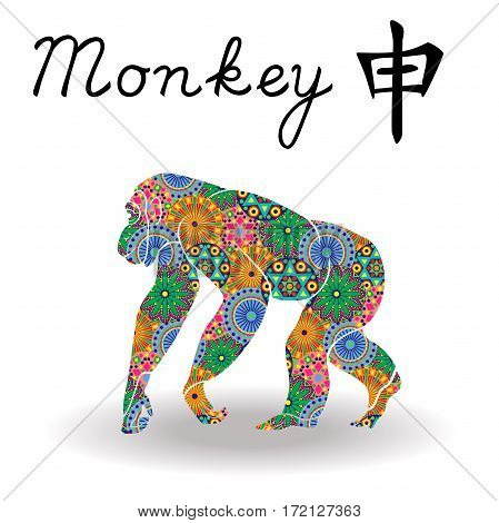 Chinese Zodiac Sign Monkey With Color Geometric Flowers