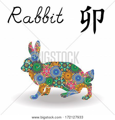Chinese Zodiac Sign Rabbit With Color Geometric Flowers