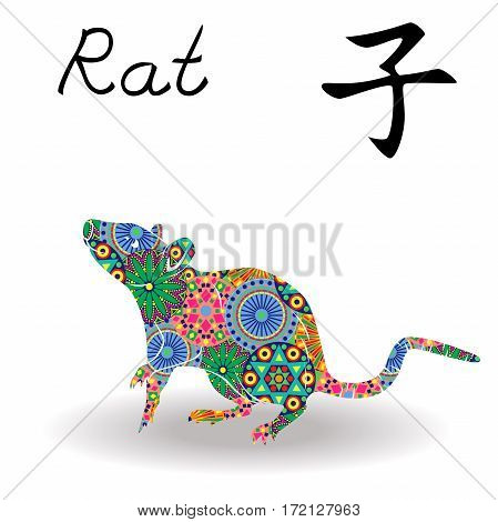 Chinese Zodiac Sign Rat With Color Geometric Flowers