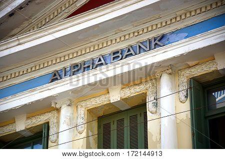 HERAKLION, CRETE - SEPTEMBER 19, 2016 - Greek Alpha Bank building along 25is Avgoustou Heraklion Crete Greece Europe, September 19, 2016.