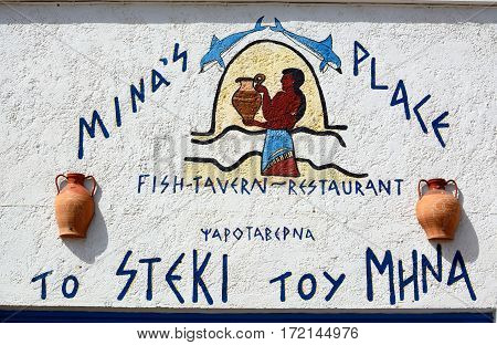 MAKRIGIALOS, CRETE - SEPTEMBER 18, 2016 - Traditional Greek taverna sign above the doorway Makrigialos Crete Greece Europe, September 18, 2016.