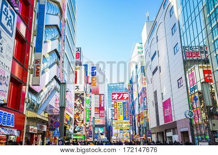 Tokyo, Japan - 31 December, 2016: The Colorful Signs In Akihabara. The Electronic District Has Evolv