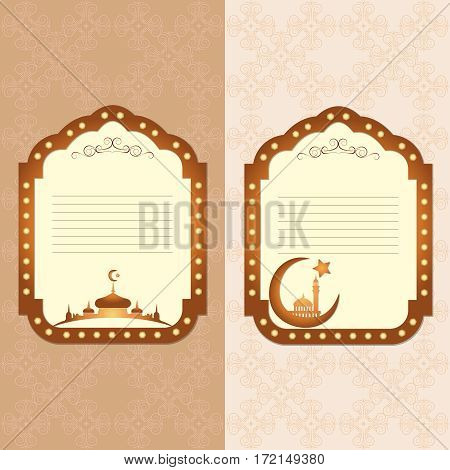 Vintage frame in Arabic style in the image of the mosque and a seamless pattern. Vector illustration.