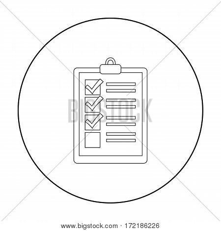 Document icon of vector illustration for web and mobile design
