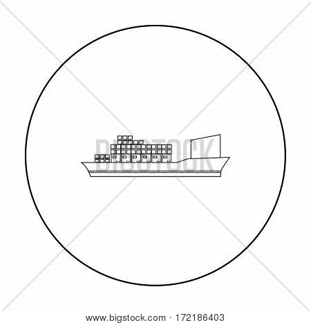 Cargo ship icon of vector illustration for web and mobile design
