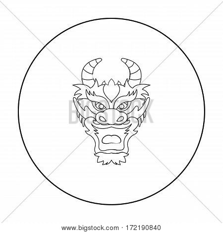 Dragon icon in outline style isolated on white background. Japan symbol vector illustration.