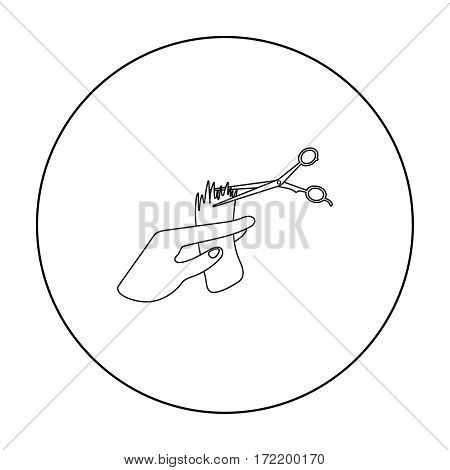 Hair cutting icon in outline style isolated on white background. Hairdressery symbol vector illustration.