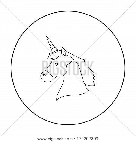 Unicorn icon outline. Single gay icon from the big minority, homosexual outline.