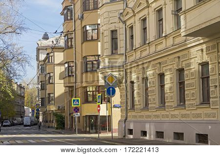MOSCOW RUSSIA - OCTOBER 2 2016: Old houses in the center of Moscow. Sunny day in early October.