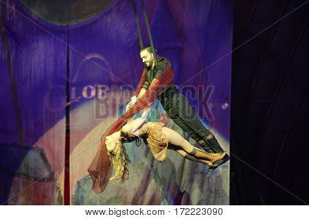 International Circus Festival