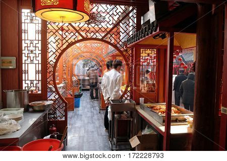 BEIJING - FEBRUARY 23: The interior of the restaurant Nanluoguxiang hutong in Beijing, China, February 23, 2016.