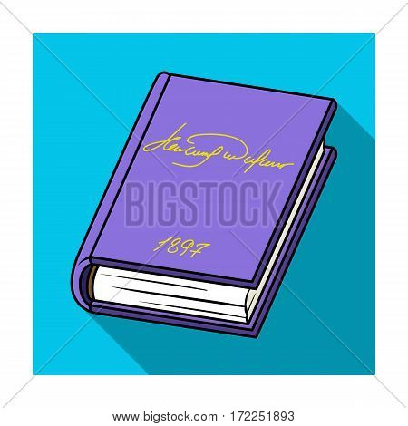 Violet book icon in flat design isolated on white background. Books symbol stock vector illustration.