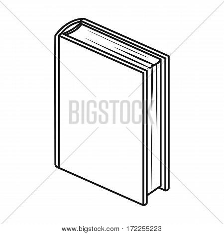 Purple standing book icon in outline design isolated on white background. Books symbol stock vector illustration.