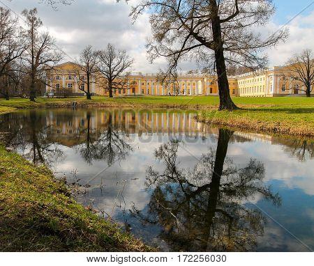 Lake In The Park Summer Day St. Petersburg, Pushkin