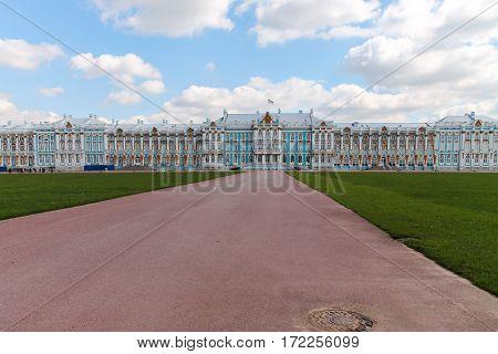 Palace Of Tsarskoye Selo, St. Petersburg, Pushkin, May 6, 2013