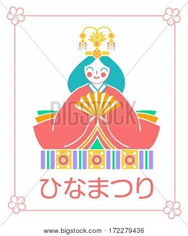 Hinamatsuri  Doll Japanese Woman