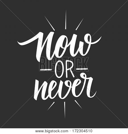 Now or Never. Inspirational, motivational quote. Calligraphic lettering text design. Vector illustration.