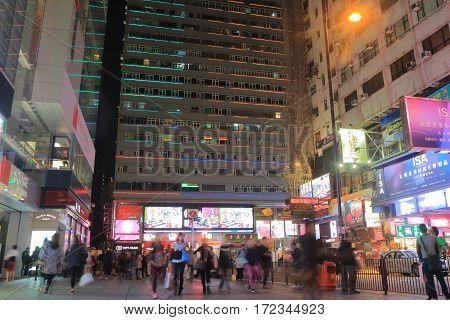 HONG KONG - NOVEMBER 11, 2016: Unidentified people visit Nathan Road shopping district.