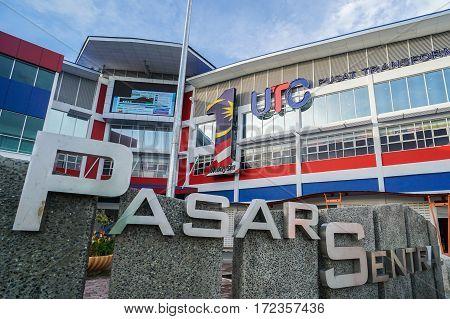 Labuan,Malaysia-Nov 2,2016:Labuan UTC at Labuan Market Sentral,Labuan island.Urban Transformation Centre (UTC) launched by Prime Minister of Malaysia Datuk Seri Najib Tun Razak on 6th Febuary 2016.