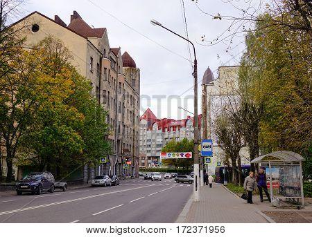 Cityscape Of Vyborg, Russia