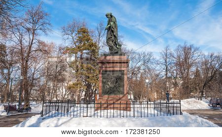 Monument to Karamzin-monument installed in Simbirsk in 1845 in honor of native of Simbirsk Russian historian and writer Karamzin. author of monument is sculptor Galberg. Russia, Ulyanovsk. February 29, 2016