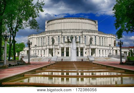 Minsk Belarus - 20 May; 2010: Grand National Theatre of Opera and Ballet the historic architecture; editorial