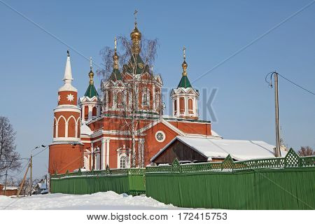 View of historical Church in down town of Kolomna. Russia