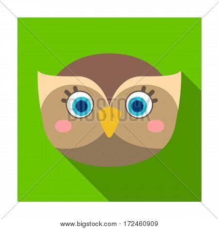 Owl muzzle icon in flat design isolated on white background. Animal muzzle symbol stock vector illustration.