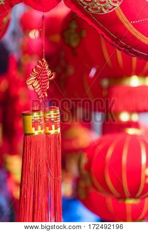 Chinese New Year detail of Chinese red lanterns.