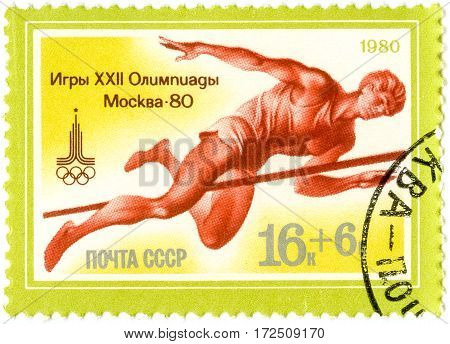 USSR - CIRCA 1980: A Stamp Printed By USSR Shows Olympic Emblem And High Jump Games Olympics Moscow - 80 Circa 1980.