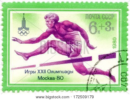 USSR - CIRCA 1980: A Stamp Printed By USSR Shows Olympic Emblem And Running With Obstacles Games Olympics Moscow - 80 Circa 1980.