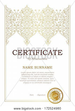 Certificate Template With Golden Stamp.