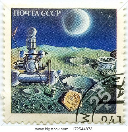 USSR - CIRCA 1989: Stamps Printed In Russia Dedicated To Exploration In Space Circa 1989. Soviet Pennant On Moon.