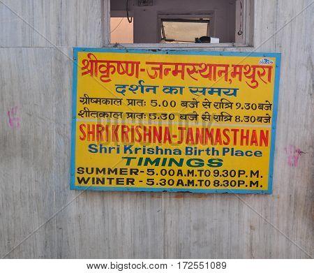 Name Board Of Shri Krishna Building In India