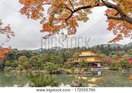 Kinkakuji Temple (The Golden Pavilion) in Kyoto Japan.