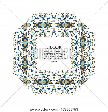 Vector frame for design template. Floral borders. Ornate decor  for save the date, birthday, greeting card, wedding invitation, leaflet, poster, certificate, thank you message.