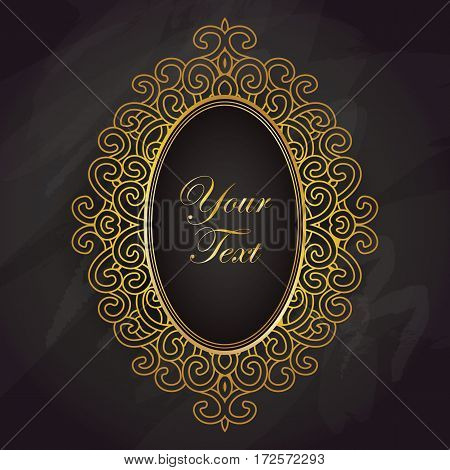 baroque frame with exclusive oval ornament, decorative vintage design elements