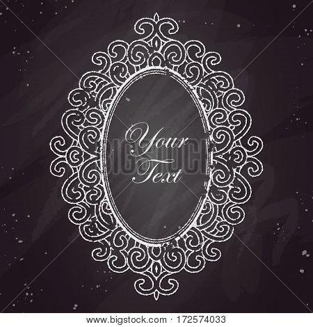 baroque frame with exclusive oval ornament, decorative vintage design elements with text