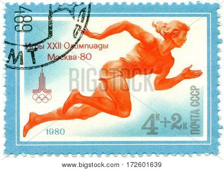 USSR - CIRCA 1980: A Stamp Printed By USSR Shows Olympic Emblem And Run Games Olympics Moscow - 80 Circa 1980.