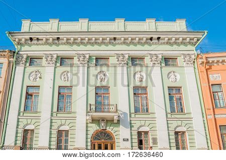 SAINT PETERSBURG RUSSIA-OCTOBER 3 2016. Palace house of Prince S. Abamelek-Lazarev on the embankment of Moika river. The palace was the last building made in pre-revolutionary Saint Petersburg. St Petersburg Russia landmark