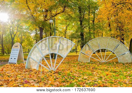 ST PETERSBURG RUSSIA-OCTOBER 3 2016. Glass composition Fans of the Empress in the autumn park of Michael Garden in St Petersburg Russia. St Petersburg Russia landmark