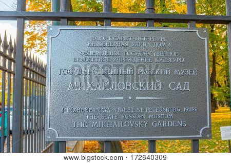 ST PETERSBURG RUSSIA-OCTOBER 3 2016. Information in Russian and English languages on the metal plate in the Michael - or Mikhailovsky - garden entrance in St Petersburg Russia. St Petersburg Russia landmark