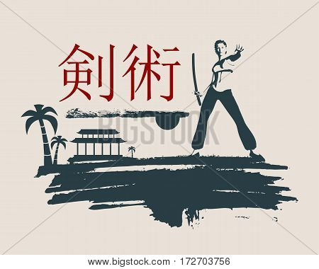 Kung Fu martial art silhouette of woman in sword fight pose. Woman posing on grunge brush stroke. Cloudscape and palm on backdrop. Kenjutsu text in Japanese hieroglyph