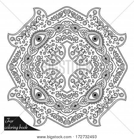 Circular pattern in the form of a mandala. Henna tatoo mandala. Mehndi style .Decorative pattern in oriental style. Coloring book page.