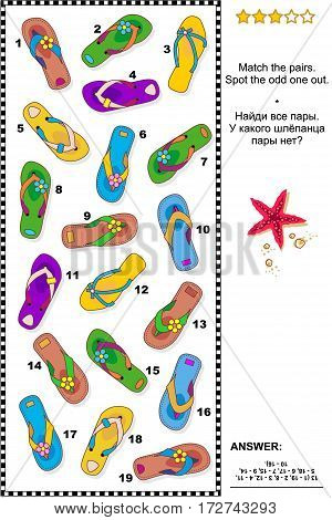 Visual logic puzzle (suitable both for kids and adults): Match the pairs of colorful flip-flop sandals. Spot the odd one out, that has no paired shoe. Same task text in Russian. Answer included.