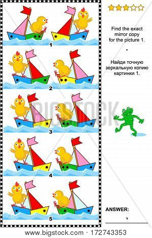 Visual puzzle with rows of toy boats and chicks the sailors: Find the exact mirror copy for the picture 1. Same task text in Russian. Answer included.