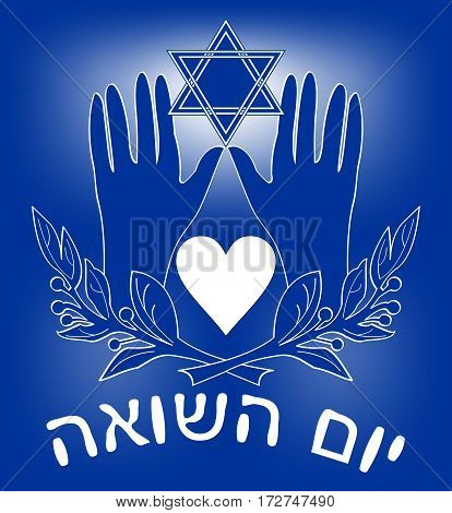 Holocaust theme in white and blue design. Cohen blessing hands with traditional flourish motif laurel branch heart David star hebrew text Yom hashoah.